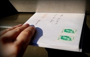 Comment Envoyer Recevoir Une Lettre En Recommande